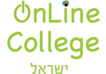 אונליין קולג' ישראל