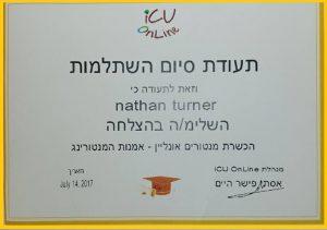 תעודת סיום קורס מנטורים iCU אונליין קולג'
